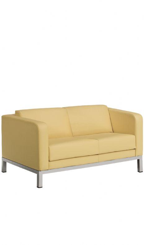 Quadrum 2plazas piel disponible en sillofi las mejores - Mejores sofas de piel ...